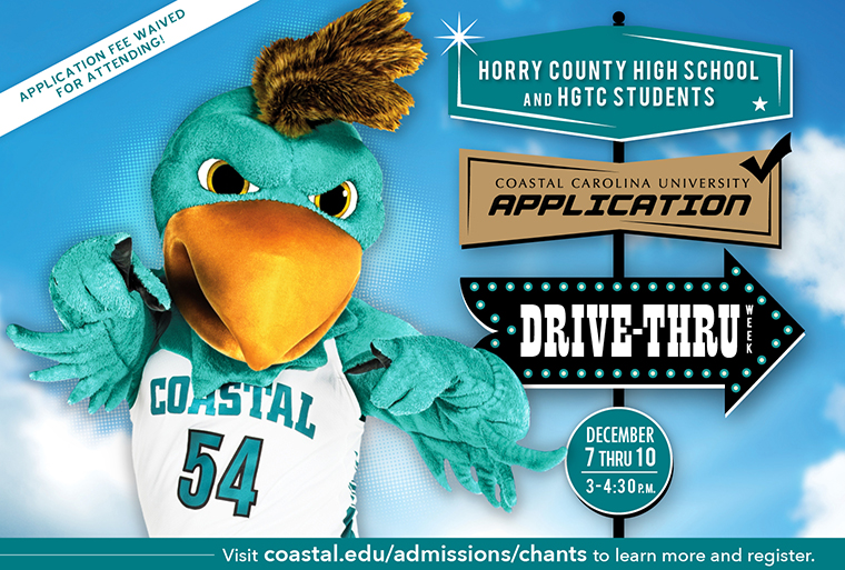 Admissions Drive-Thru Image