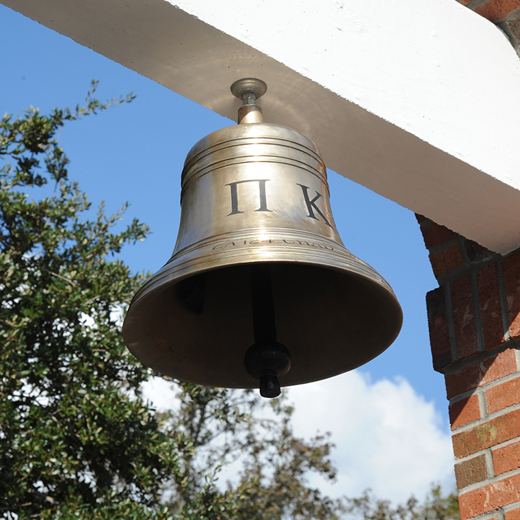 Beaty Memorial Victory Bell