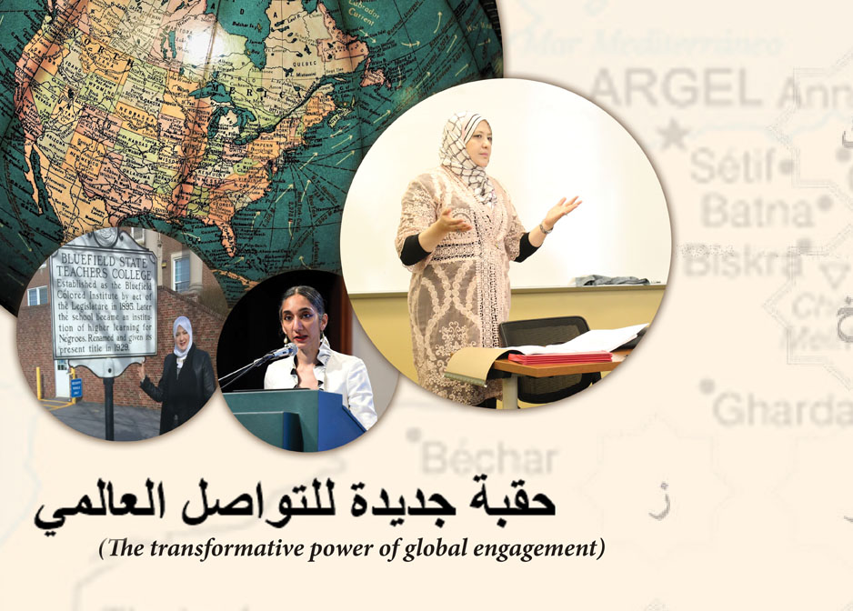 The Transformative power of Global Engagement Fall 2018 (938x672) Tapestry Fall 2018