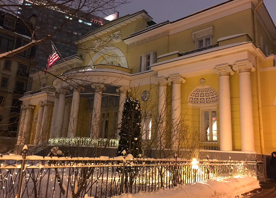 The Ambassador's house in Moscow