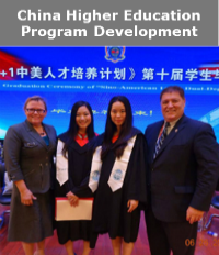 China Higher Education Program Development